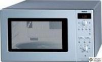 Bosch HMT 9850 Izgaralı Mikrodalga Fırın