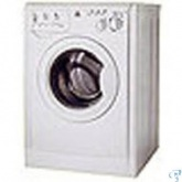 İndesit WIA 80/800 Devir Çamaşır Makinası