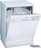 Siemens SE24E240EU Bulaşık Makinası